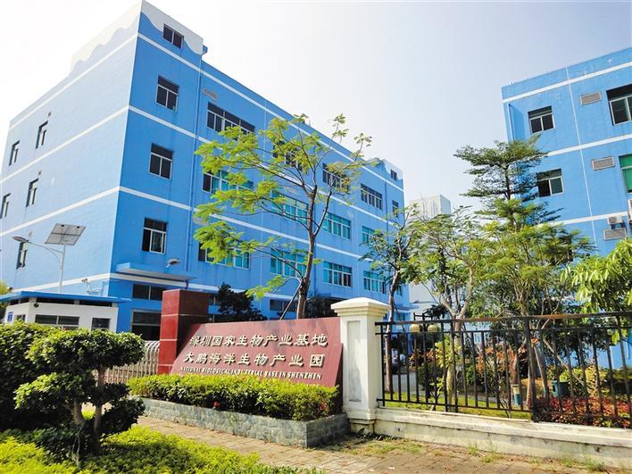 深圳國家生物產業基地大鵬海洋生物產業園。 (資料圖片)