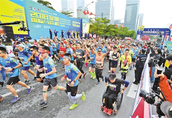 2018深圳国际马拉松16日早8时在深圳市民中心鸣枪开赛,图为鸣枪开