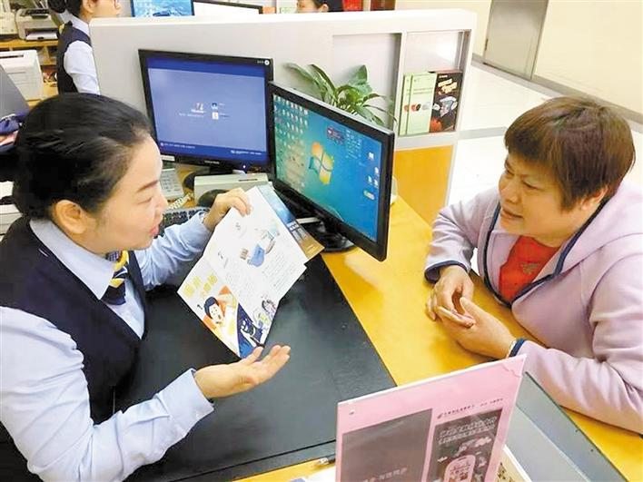 维护消费者权益 邮储银行在行动