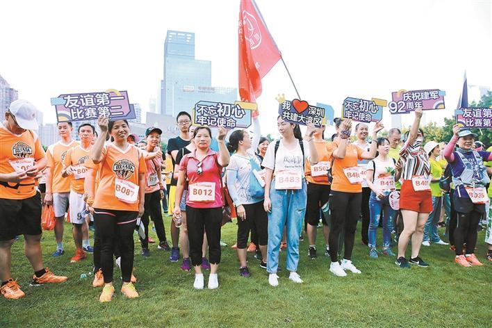http://www.hljold.org.cn/tiyuhuodong/206764.html