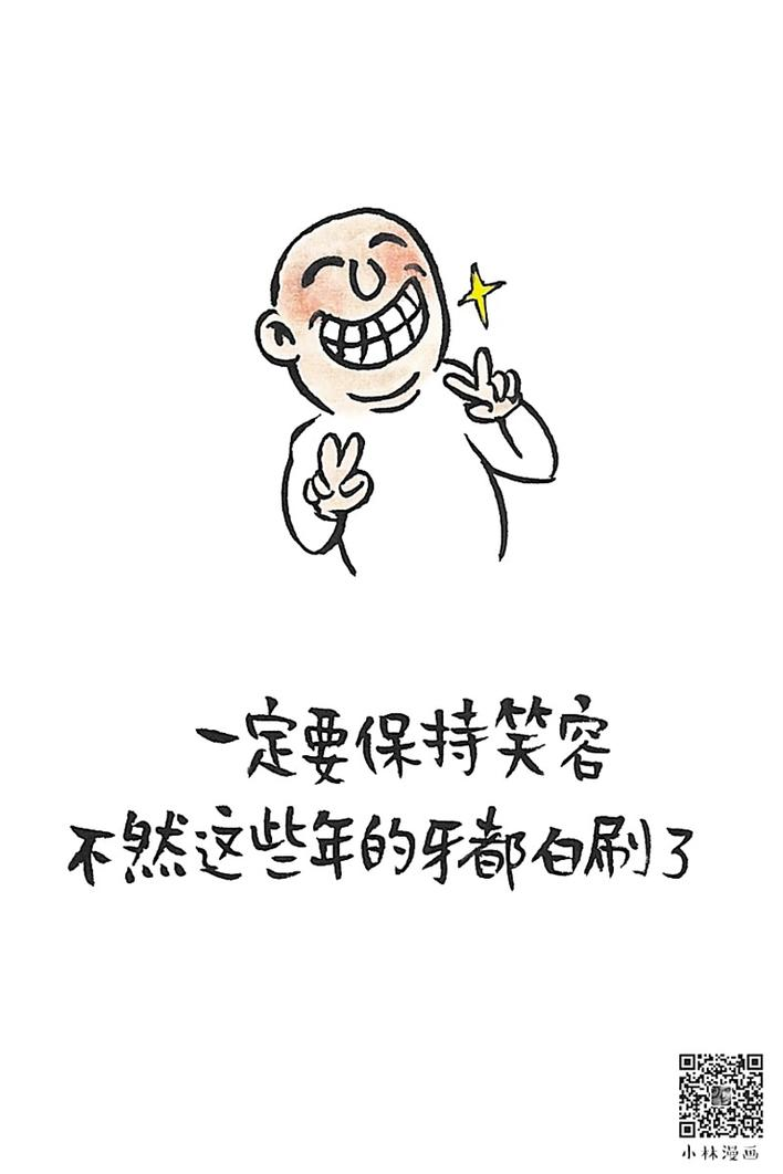 http://www.szminfu.com/shenzhenfangchan/25002.html