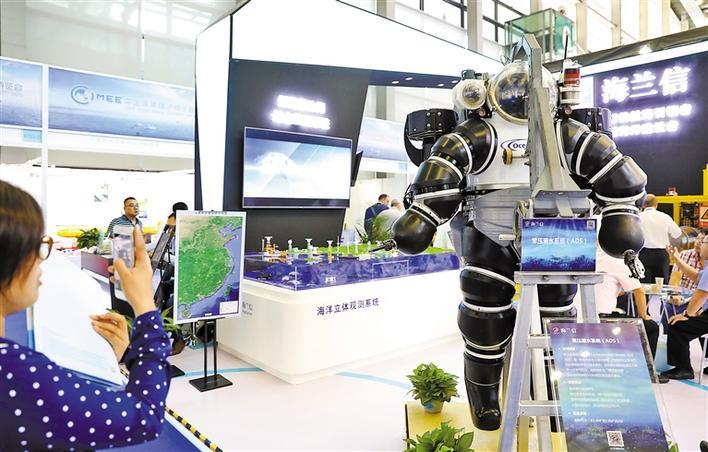深圳拟投千亿资金 建设海洋中心