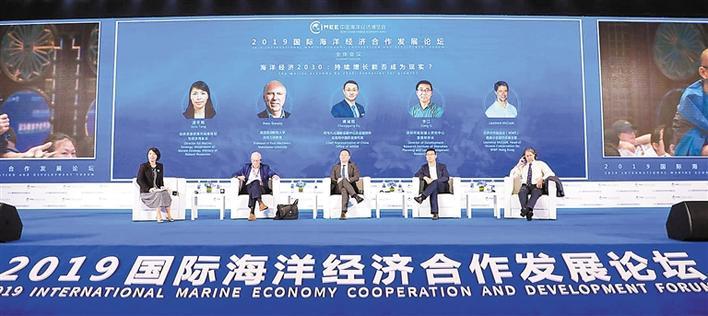 云计算AI前沿科技 助推海洋经济