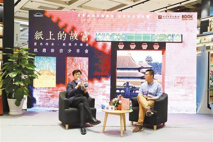 http://www.bjgjt.com/beijingxinwen/83611.html