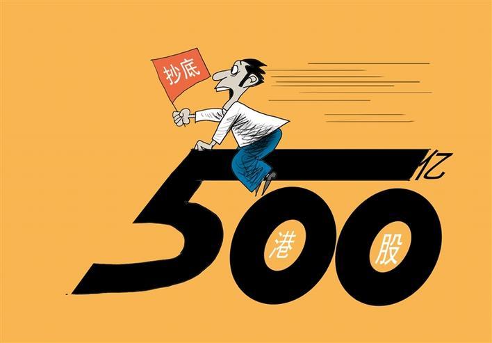 """本月超500亿""""聪明钱""""南下抄底港股"""