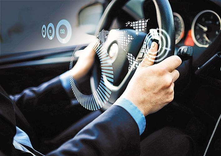 """AI有望让交通更加""""智慧"""""""