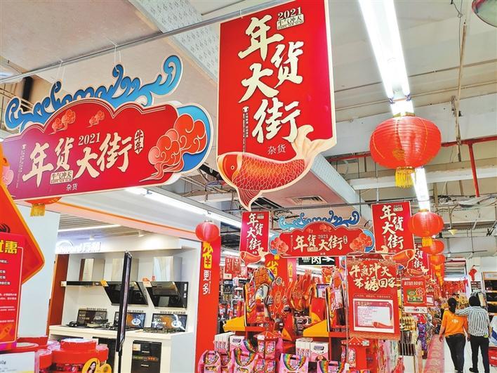 http://www.edaojz.cn/caijingjingji/875742.html
