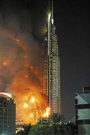 世界最高楼附近发大火