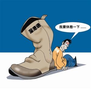 深港通靴子落地 市场或短暂休息---深圳商报多