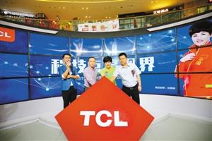 TCL携手奥运冠军张娟娟为中国喝彩