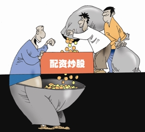 骗千万配资炒股 配资炒股千万元打水漂?